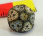 Rus Enamelled Button